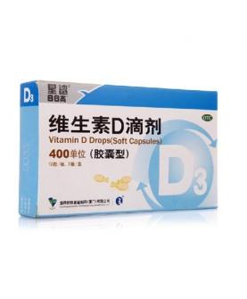 維生素AD劑