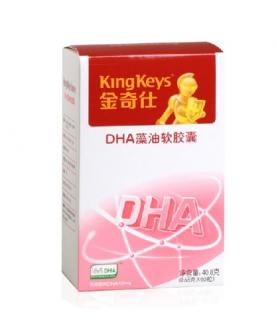 DHA藻油軟膠囊