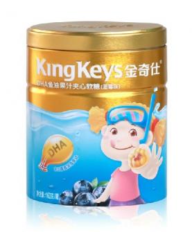DHA魚油果汁夾心軟糖