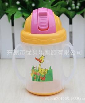 卡通儿童水壶 婴儿水壶