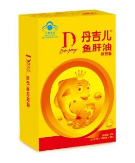 鱼肝油软胶囊