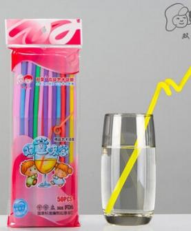 一次性可弯饮料塑料彩色奶茶艺术吸管straws