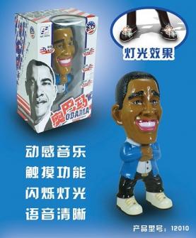奥巴马故事机