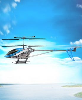 3.5通遥控直升飞机
