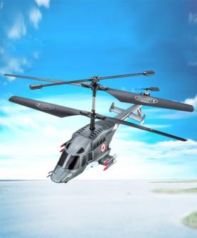 3.5通野狼摇控战斗直升机
