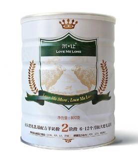 较大婴儿乳基配方羊奶粉2段