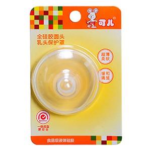 可儿全硅胶乳头保护罩
