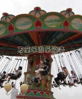 旋转飞椅游乐设施