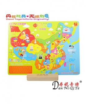 地图拼板益智玩具