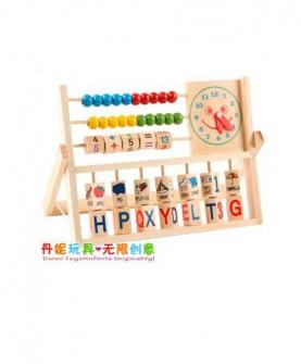 多功能翻板计算架学习玩具