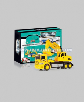 遥控工程车玩具