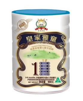 优质金装婴儿配方奶粉1段