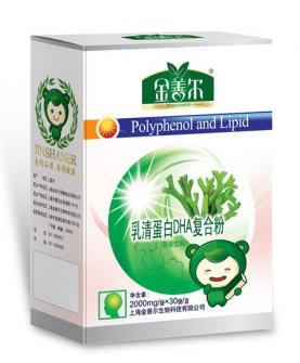 乳清蛋白DHA复合粉