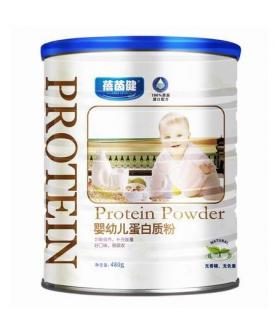 婴幼儿蛋白质粉