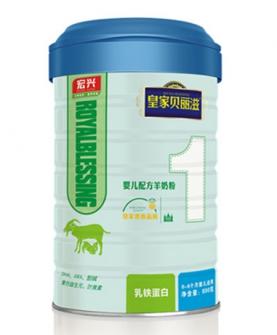 配方羊奶粉1段
