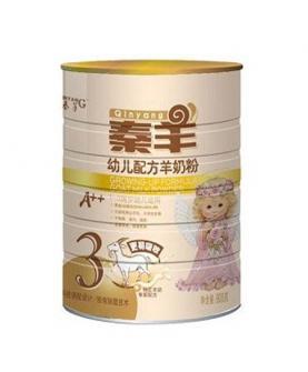 幼儿配方羊奶粉3段