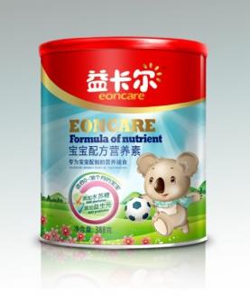 宝宝配方营养素