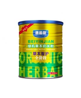 绿机草本奶米粉