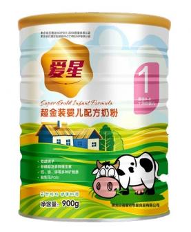 超金装婴儿配方奶粉1段