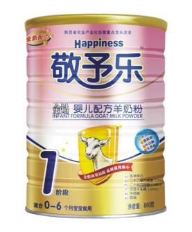 金钻婴儿配方羊奶粉1段