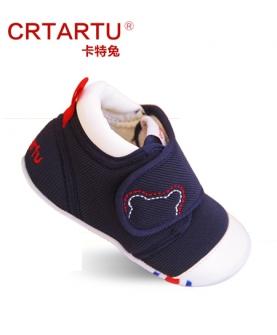 男女宝宝儿童环保机能鞋