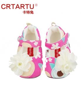 小山羊皮底防滑婴儿学步鞋