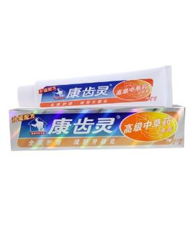 高级中草药牙膏