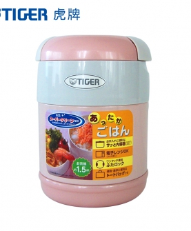 tiger便当盒保温饭盒
