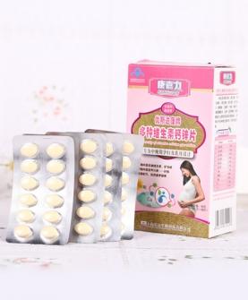 多种维生素钙锌片