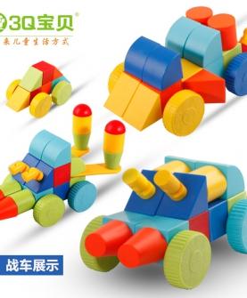 磁力块磁铁积木儿童益智玩具