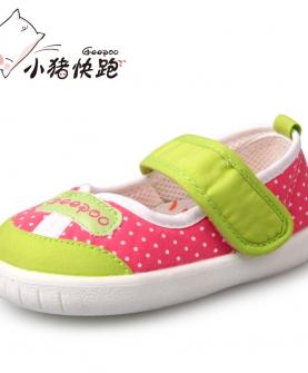 宝宝鞋学步鞋软底婴儿鞋