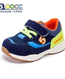 宝宝鞋学步鞋网面单鞋
