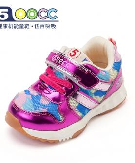休闲儿童网鞋