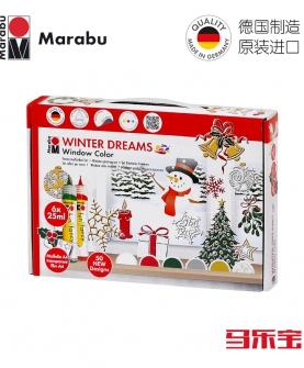 圣诞窗彩创意涂鸦套组