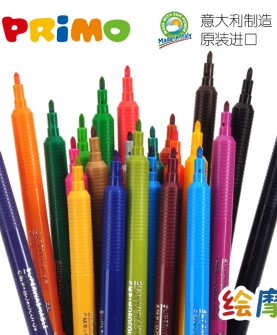 PRIMO进口儿童水彩笔