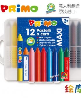 儿童安全无毒可水洗涂鸦蜡笔