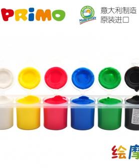 儿童手指画颜料