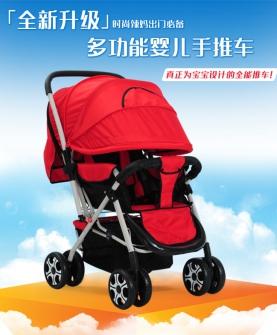 婴儿推车轻便