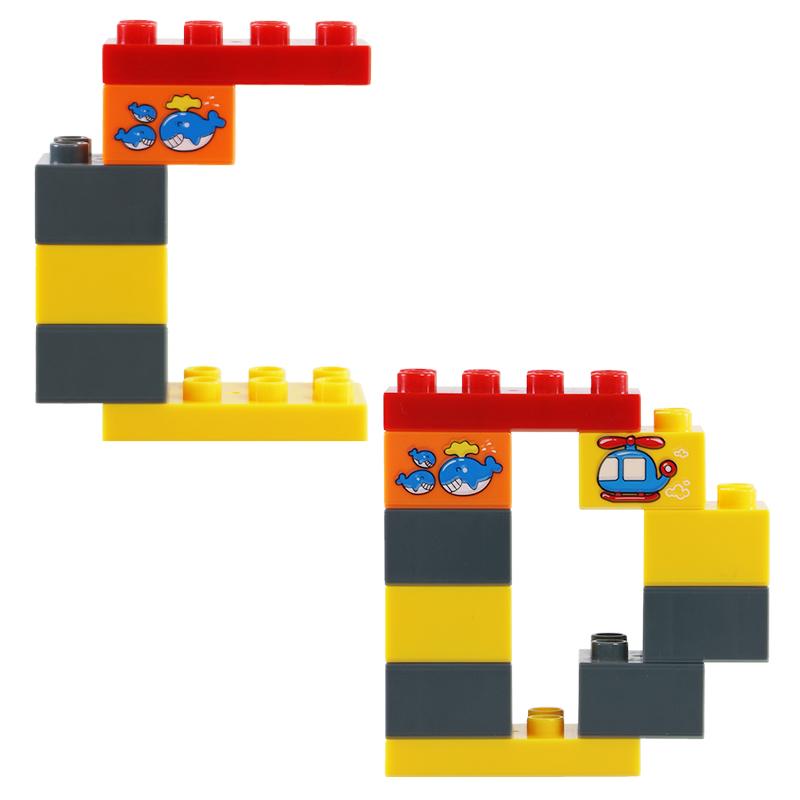 群隆幼儿大颗粒积木益智拼装玩具,产品编号44826,供应
