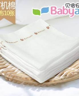 无荧光有机棉 纱布手帕