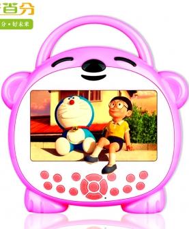7寸娃娃机视频故事机