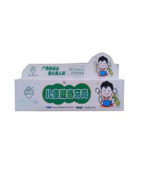 儿童健齿牙膏