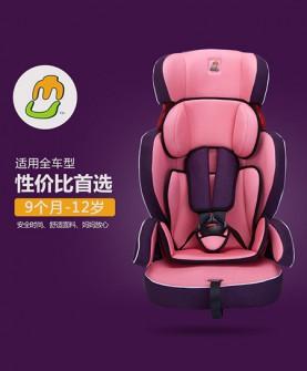 紫粉色安全座椅
