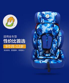 蓝色安全座椅