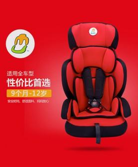 红色安全座椅