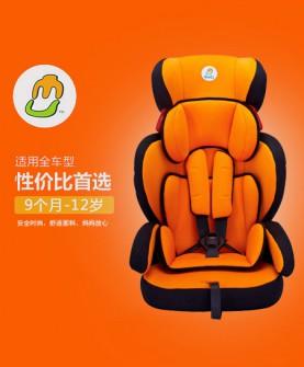 黄色安全座椅