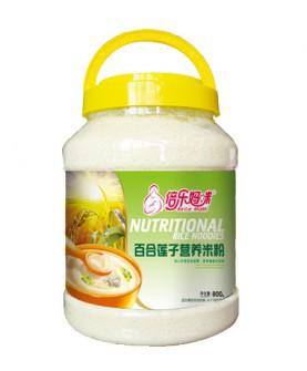 百合莲子营养米粉