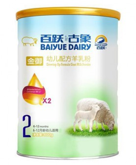 金御羊奶粉2段800克