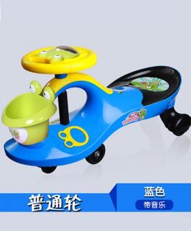 儿童扭扭车蓝色普通轮