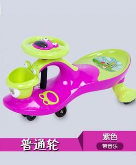 儿童扭扭车紫色普通轮